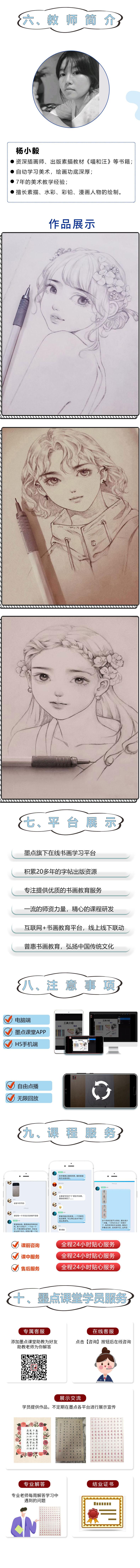 美少女手绘线稿22.jpg